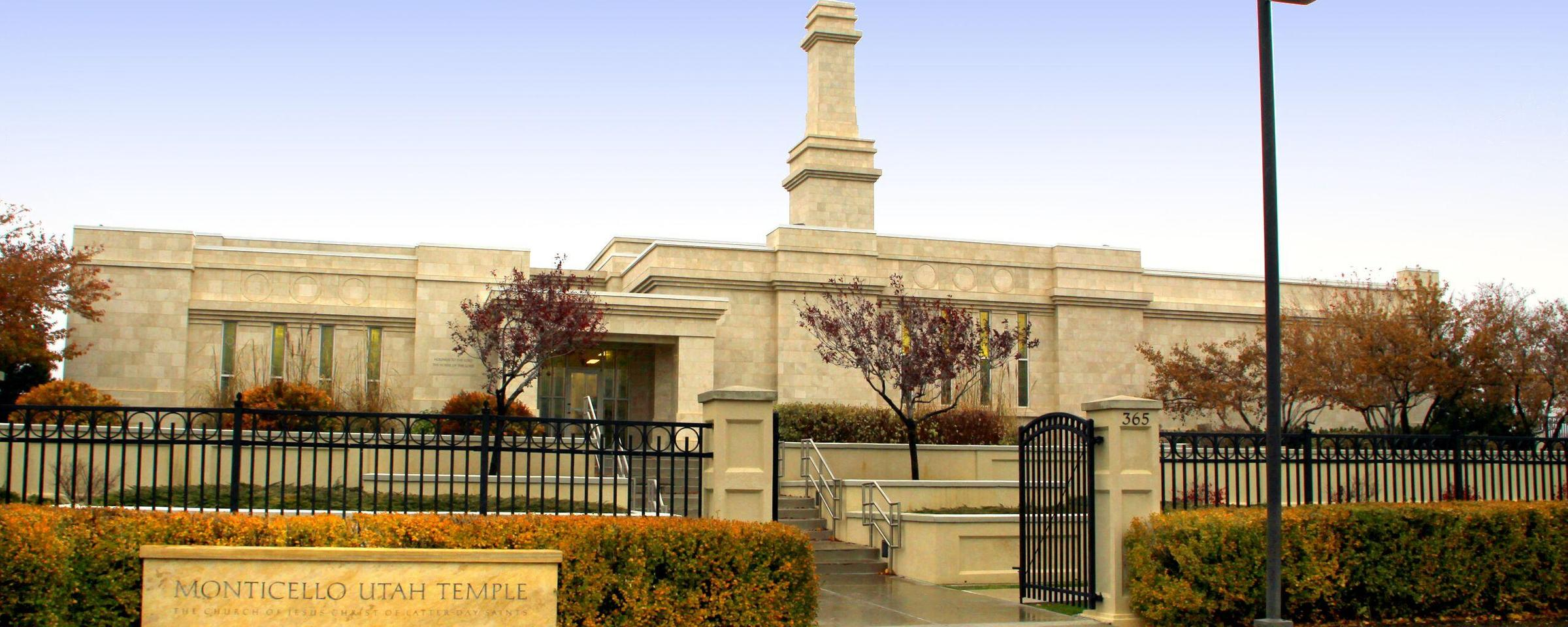 Monticello LDS Temple